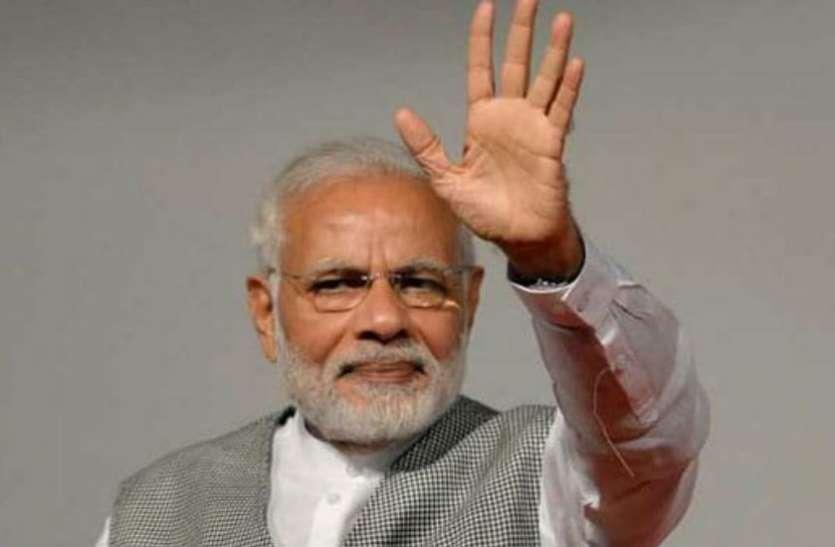 पांच दिनों में मध्यप्रदेश में 10 रैलियां करेंगे पीएम मोदी,  200 विधानसभा सीटों पर होगा फोकस