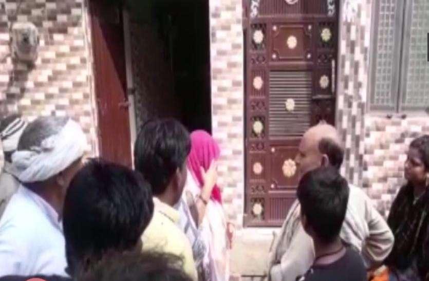 बच्चों को छोड़कर घर लौटी महिला एेसे कर दी गर्इ हत्या, इस एंगल से जांच कर रही पुलिस