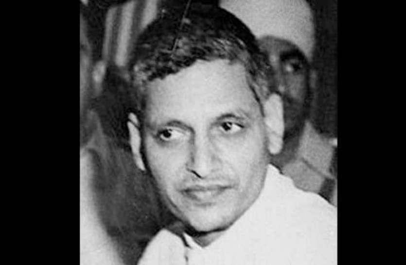 महात्मा गांधी की हत्या के पीछे ये है असली वजह, नाथूराम गोडसे ने सीने पर मारी थी तीन गोलियां