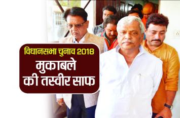 MP ELECTION 2018 : मुकाबले की तस्वीर साफ, चुनावी रण में अब 2932 उम्मीदवार