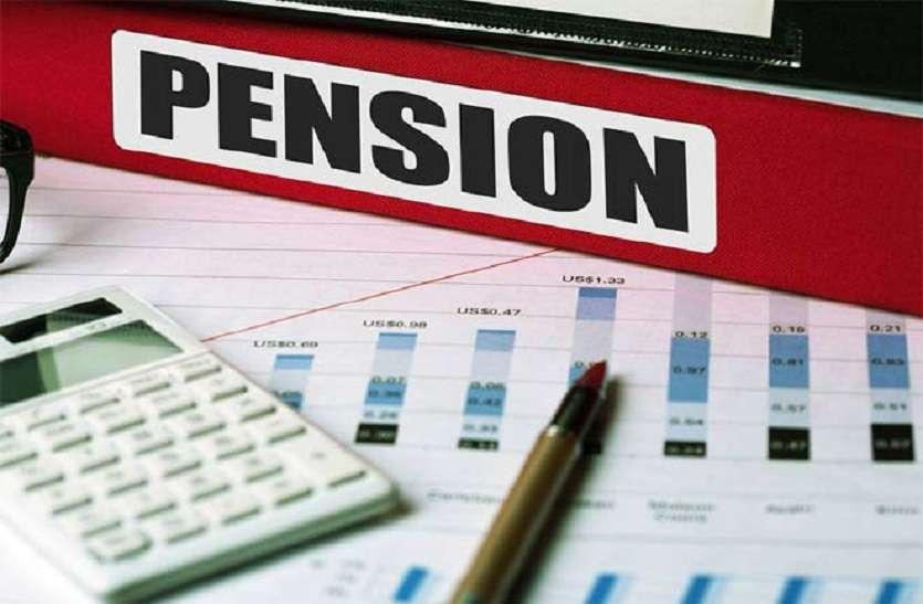 इस साल के बाद नियुक्त सभी कर्मचारियों को मिलेगा नई पेंशन योजना का लाभ, दिया गया निर्देश