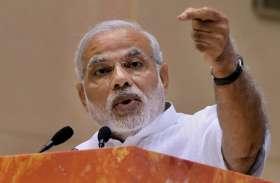 CNG और PNG की अब नहीं होगी कमी, PM Modi देने जा रहे हैं ये बड़ा तोहफा, देखें वीडियो