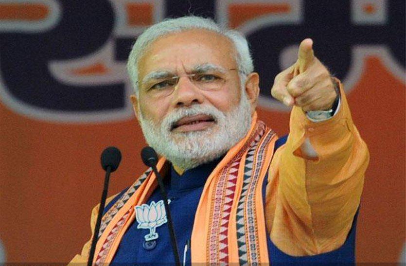 mp election 2018 : प्रधानमंत्री मोदी की सभा आज,यह है PM पूरा शेड्यूल
