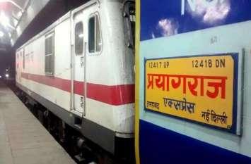 कुंभ में श्रद्धालुओं की सेहत का रखा जाएगा पूरा ध्यान, रेलवे स्टेशन पर मिलेंगी कई सुविधाएं