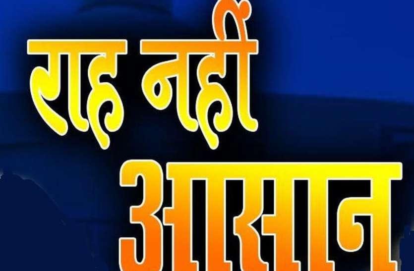 MP Election News : गरोठ-सुवासरा में त्रिकोणीय तो मंदसौर-मल्हारगढ़ में आमने-सामने की टक्कर