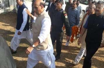 केंद्रीय गृहमंत्री राजनाथ ने कांग्रेस पर ली चुटकी, कहा- छत्तीसगढ़ में निकली है बिना दूल्हे की बारात