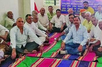राजपुरोहित समाज का दीपावली स्नेह मिलन
