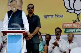मुख्यमंत्री रमन ने कांग्रेस पर साधा निशाना, चुनावी सभा को संबोधित करते हुए महापल्ली में ये कहा...