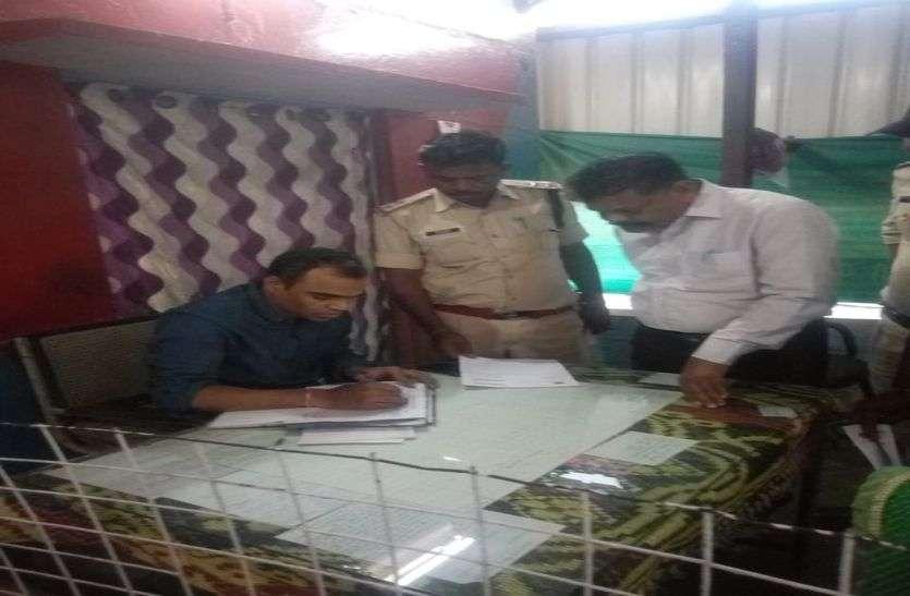 बीस माह बाद आरटीओ का कार्यालय अधीक्षक सज्जन सिंह गिरफ्तार