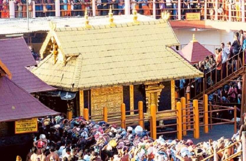 सबरीमला मंदिर खुलने से पहले भूमाता ब्रिगेड और सरकार आमने-सामने, सुरक्षा में तैनात 21 हजार पुलिसकर्मी