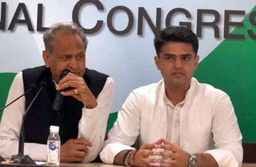 राजस्थान चुनाव 2018 में कांग्रेस ने चला तुरुप का पत्ता, सूची को लेकर आई अब ये खबर