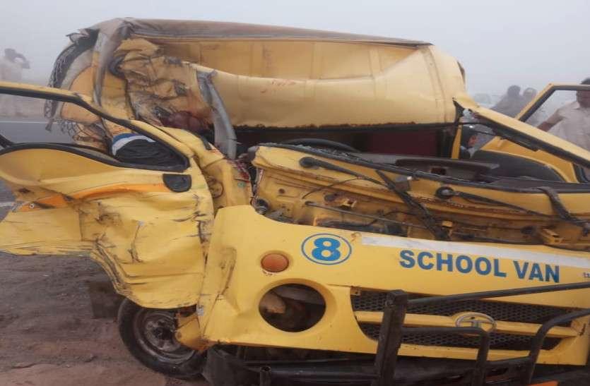 स्कूल वेन और ट्रक में भिड़ंत, वेन के चालक की मौके पर मौत