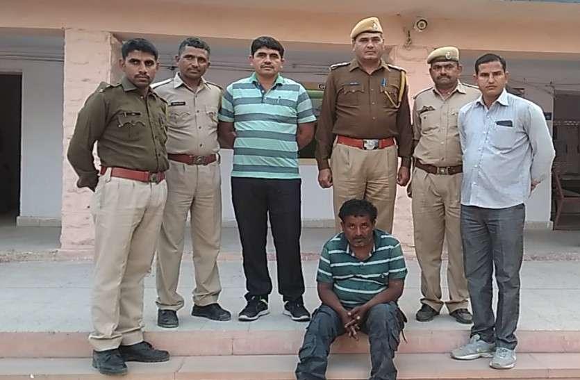पुलिस के हत्थे चढ़ा स्मैक का बड़ा सप्लायर, राजस्थान के इन इलाकों में फैला रखा था काले कारोबार का जाल