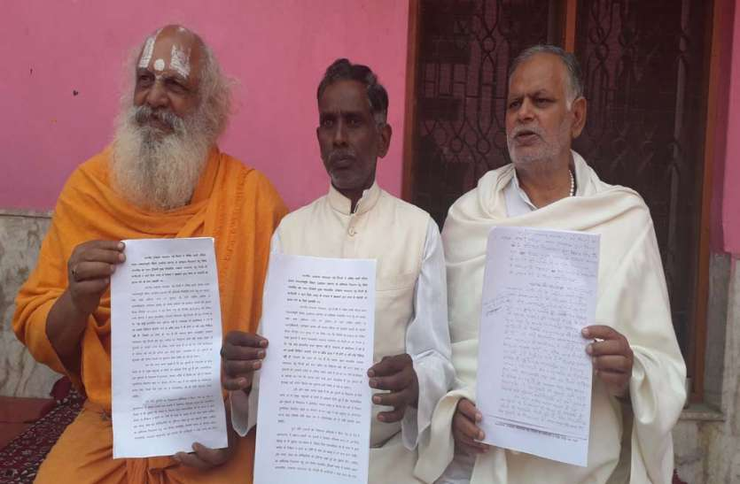 मंदिर मस्जिद के पक्षकार और ने राष्ट्रपति को लिखा पत्र कहा दखल देकर विवाद का कराएं समाधान
