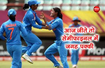 Women World T20 : हरमनप्रीत ब्रिगेड की नजरें सेमीफाइनल पर, आज आयरलैंड से भिड़ेगा भारत