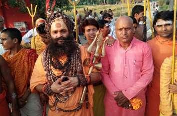 इन 350 सांसदों के समर्थन से राम मंदिर बनवाएंगे मौनी महाराज, कहा- अब और इंतजार नहीं, देखें वीडियो