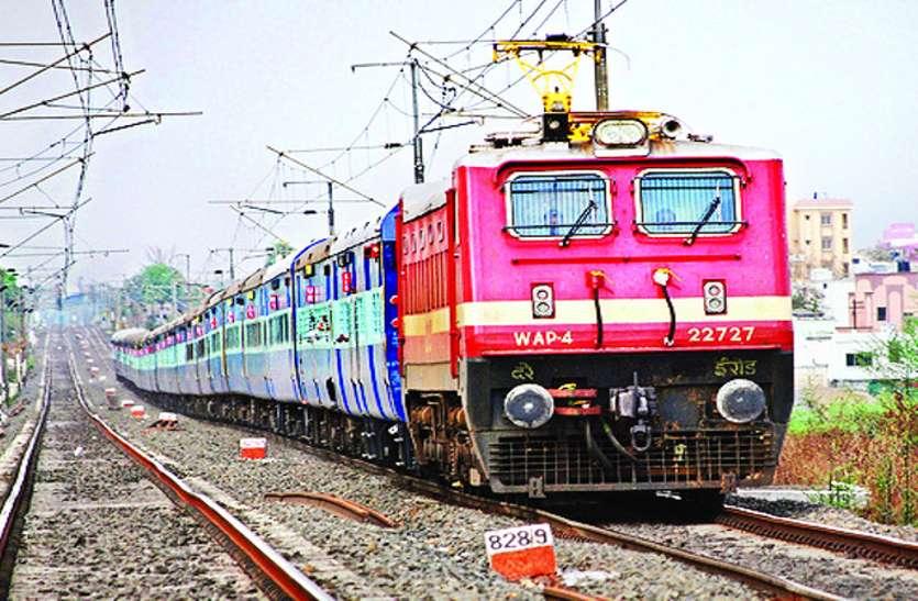 मंडल के 3 सेक्शनों में ब्लॉक,4 मेमू रद्द, 6 ट्रेनों का परिचालन प्रभावित