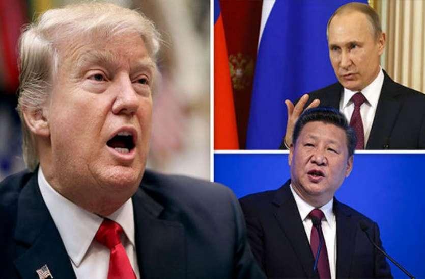रिपोर्ट: युद्ध में रूस और चीन से हार जाएगा अमरीका, चुनौती बनकर उभरे दोनों देश