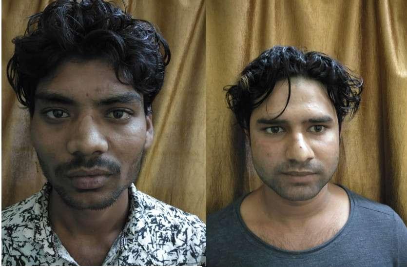 उत्तरप्रदेश के दो शातिर बदमाश गिरफ्तार, चलती ऑटो में करते थे ये काम