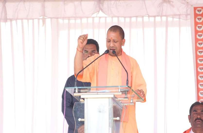 भाजपा के स्टार प्रचारक योगी आदित्यनाथ ने याद दिलाई राहुल गांधी के पिता की 100 और 10 रुपए वाली वो बात