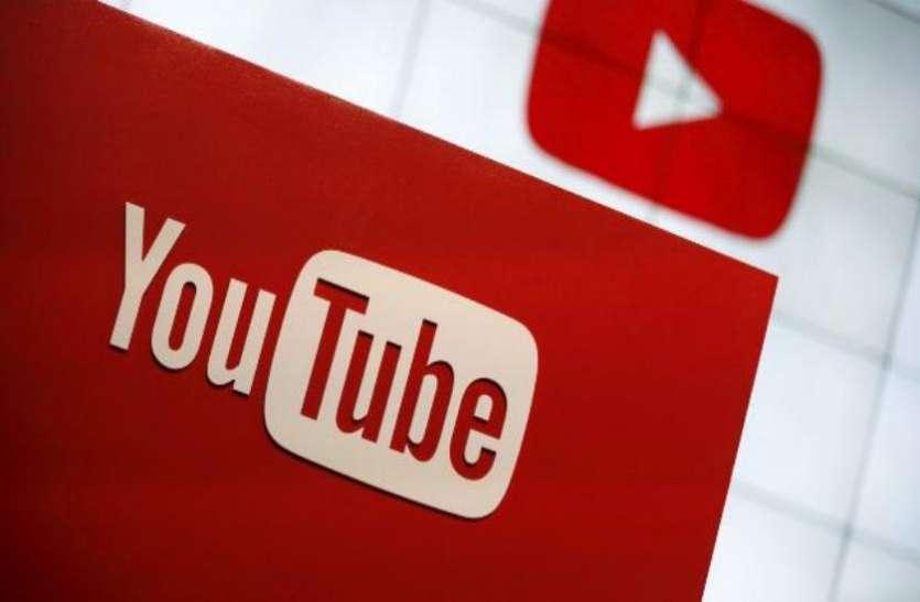 अब इन 7 नए देशों में शुरू हुअा यूट्यूब प्रीमियम सेवा का विस्तार