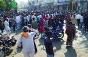 पुलिस के खिलाफ कांकरोली में रास्ता जाम, किया प्रदर्शन
