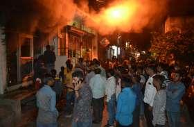 दो मेडिकल दुकान में लगी आग, 5 लाख रुपये की दवाइयां जलकर खाक