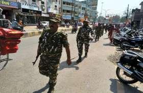 चुनाव में गड़बड़ी की आशंका, पंजाब सीमा पर पुलिस अलर्ट