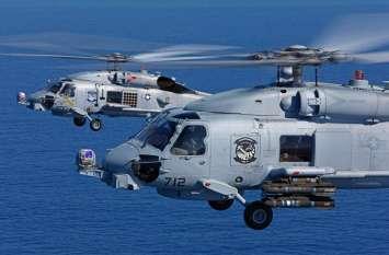 रूस के बाद अब अमरीका से डिफेंस डील करेगा भारत, MH 60 हेलीकॉप्टर पर जल्द हो सकता है समझौता