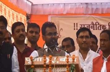 बीजेपी के इस विधायक ने भाजपा सरकार पर बोला जमकर हमला, देखें वीडियो