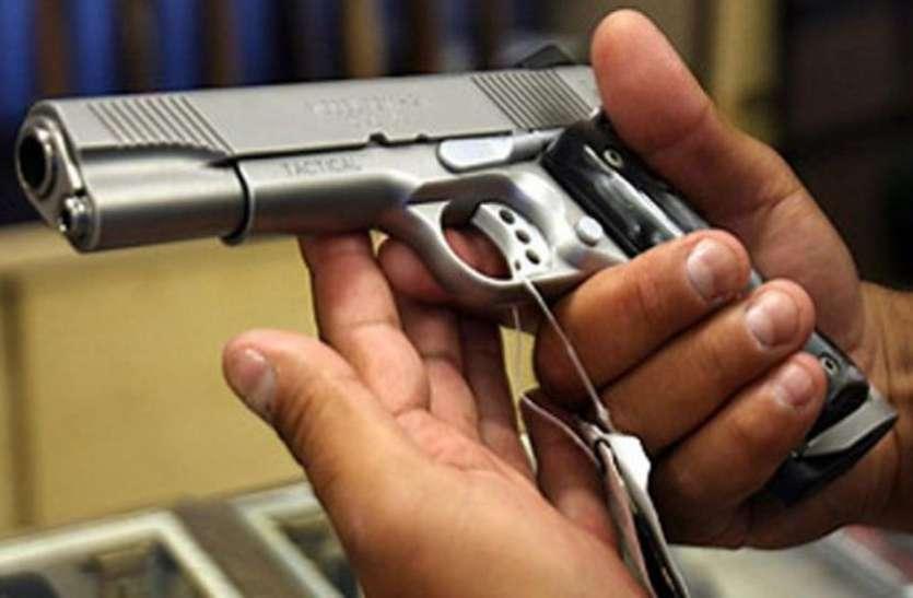 अगर आपके पास है ये डॉक्यूमेंट तो आसानी से मिल जाएगा शस्त्र लाइसेंस