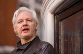 विकिलीक्स के संस्थापक जूलियन असांजे की बढ़ी मुश्किल, अमरीकी कोर्ट में आरोप पत्र दायर
