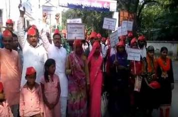 बुंदेलखंड इंसाफ सेना ने भाजपा के इस विधायक को बताया माफिया, भाजपा में मची खलबली