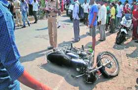 इलाज के लिए बाइक से जा रहे थे हॉस्पिटल, अचानक सामने से मौत बनकर आए वाहन ने ले लिया अपनी चपेट में