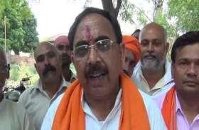 भाजपा प्रदेश अध्यक्ष ने कहा - राम मंदिर को कभी नहीं बनाया चुनावी मुद्दा, देखें वीडियो