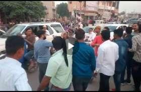 वीडियो : देखिए किसने दिखाए नागौर विस क्षेत्र से कांग्रेस उम्मीदवार हबीबुर्रहमान को काले झण्डे