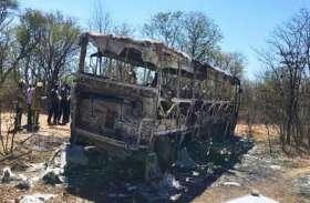 जिम्बाब्वे में भीषण बस हादसा, 42 लोगों की जलकर हुई मौत, 20 घायल