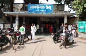 जिले में डॉक्टरों की भारी कमी, बदहाल स्वास्थ्य सेवाएं