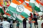 BJP के बाद अब Congress में बगावत, कई जगह नेता कर रहे बैठकें, इन्होंने खोला मोर्चा