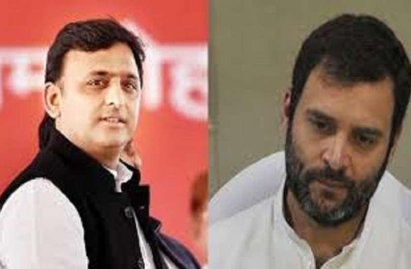 दोस्त राहुल की कांग्रेस की तुलना भाजपा से की अखिलेश ने, इसपर हो गया विवाद