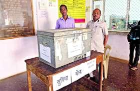 'सेवाओं' पर भारी पड़ रहा विधानसभा चुनाव, लोगों का नहीं हो रहा कोई भी सरकारी काम