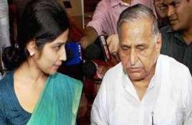 भाजपा सांसद ने 2019 चुनाव में कन्नौज से इन्हें उतारने पर कही बड़ी बात