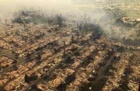 कैलिफोर्निया के जंगलों में लगी भीषण आग में अब तक 600 से अधिक लोग लापता, ट्रंप जल्द दौरा करेंगे