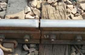 अलवर जंक्शन पर रेलवे ट्रैक में फिर हुआ फ्रैक्चर, इस माह चौथी बार हुआ फ्रैक्चर, टला बड़ा हादसा