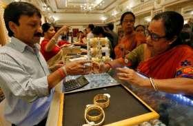 एक दिन की तेजी के बाद ही सस्ता हुआ सोना, इतने कम हो गए दाम