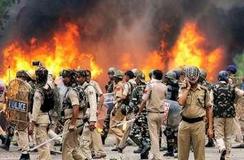 गुजरात दंगा: SIT ने नरेंद्र मोदी को दी थी क्लीन चिट, अब 19 नवंबर को SC करेगा सुनवाई