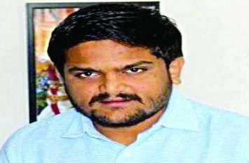 महाराष्ट्र में मराठाओं को ओबीसी आरक्षण तो गुजरात में पाटीदारों को क्यों नहीं?: हार्दिक