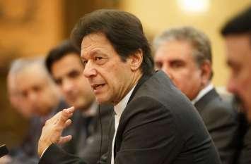 पीओके बनेगा पाकिस्तान का पांचवां सूबा? गिलगित-बाल्टिस्तान के लिए कानून लाने की तैयारी में इमरान
