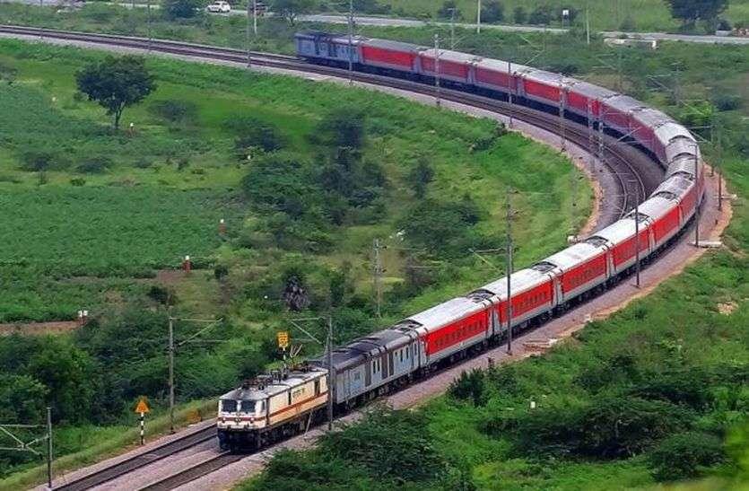 आज से इन ट्रेनों में यात्रा का बना रहे हैं मूड तो तत्काल पढ़ें ये खबर, कई ट्रेनें हुई रद्द