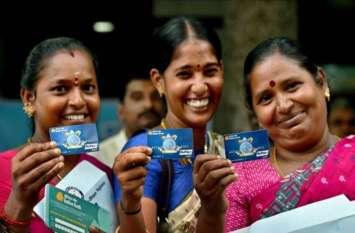 जनधन खातों में जमा हुए 260 अरब रुपए, एक साल में 30 करोड़ लोग बैंकिंग सिस्टम से जुड़े